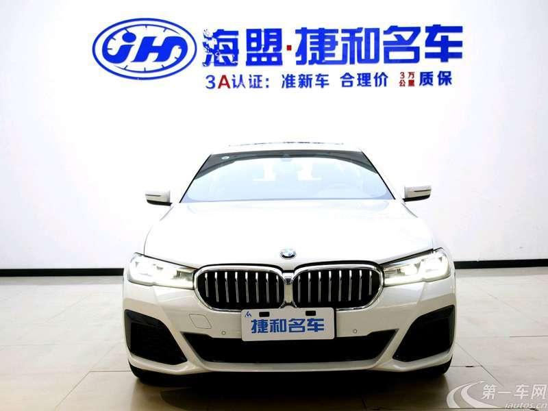 宝马5系 530Li 2021款 2.0T 自动 汽油 领先型M运动套装 (国Ⅵ)