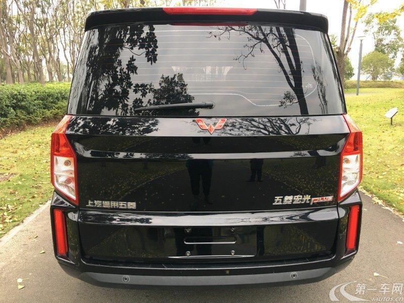 五菱宏光PLUS 2019款 1.5T 手动 豪华型 (国Ⅵ)
