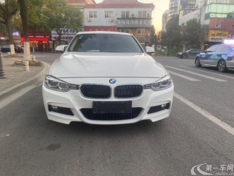 宝马3系 320i 2019款 2.0T 自动 汽油 M运动曜夜版 (国Ⅵ)