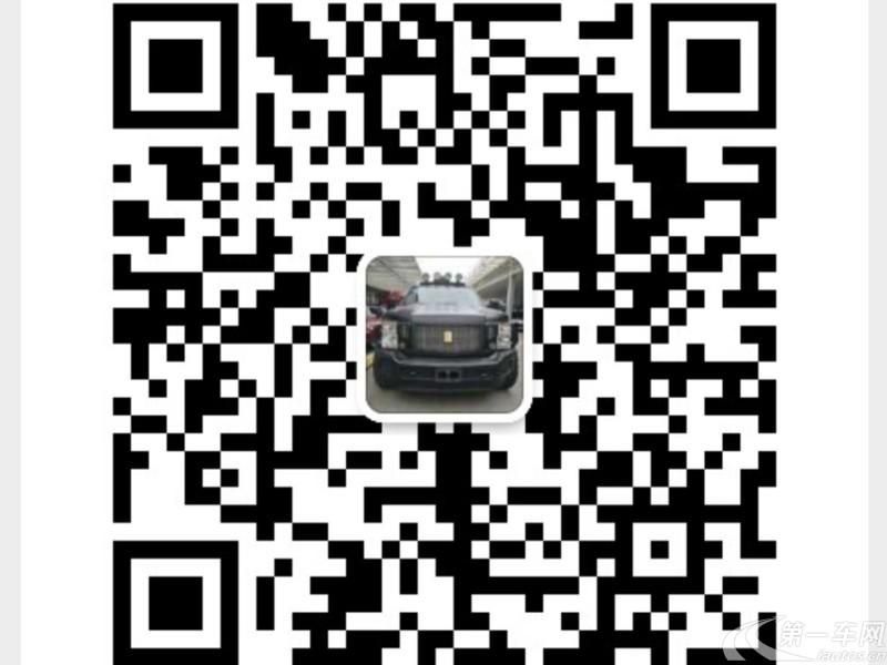 大众途昂 2017款 2.0T 自动 330TSI豪华版 (国Ⅴ)