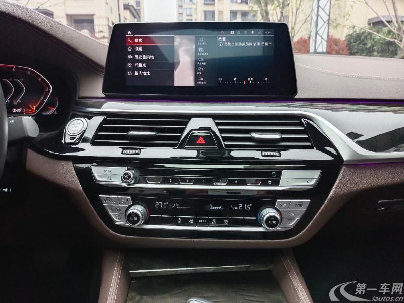 宝马5系 525Li 2020款 2.0T 自动 汽油 M运动套装 (国Ⅵ)