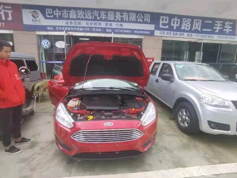 福特福克斯 2015款 1.6L 手动 舒适型 (国Ⅴ)