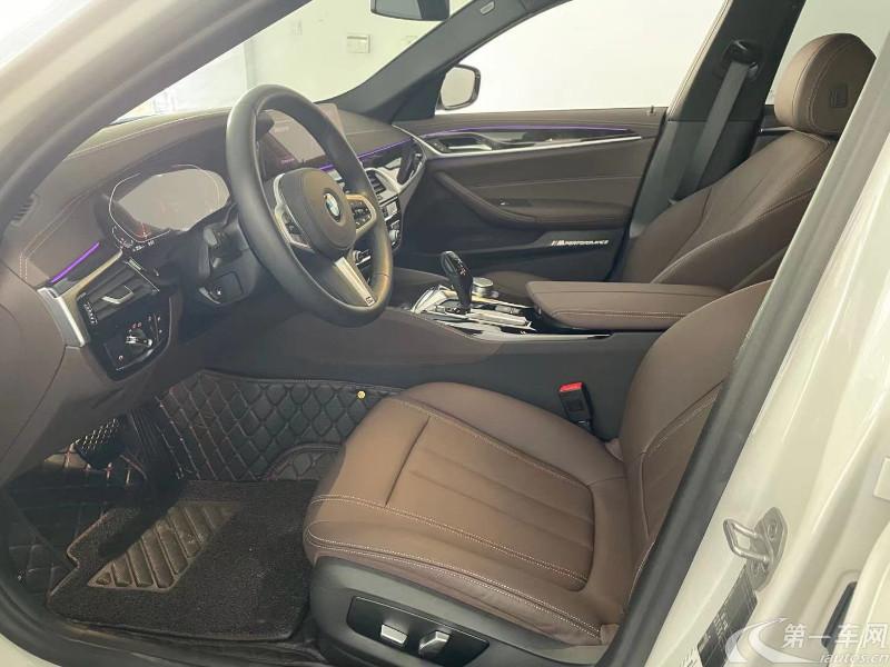 宝马5系 530Li 2020款 2.0T 自动 汽油 xDrive豪华套装 (国Ⅵ)