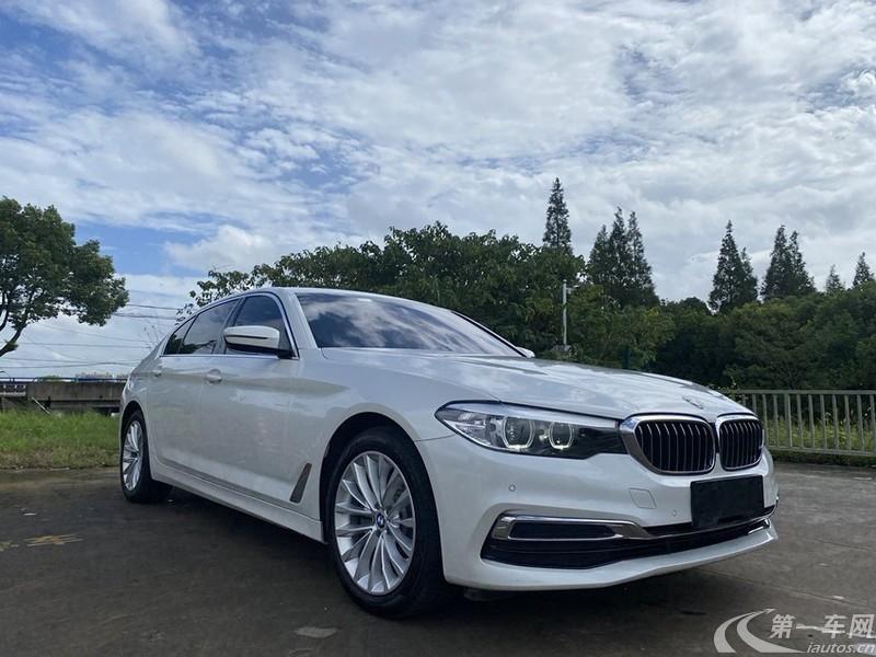 宝马5系 525Li 2020款 2.0T 自动 汽油 豪华套装 (国Ⅵ)