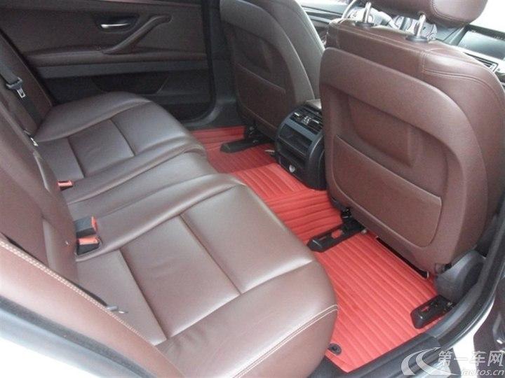 宝马5系 525Li 2013款 2.0T 自动 汽油 豪华型 (国Ⅳ)